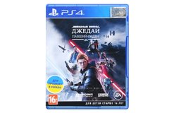 Electronic Arts Star Wars Jedi: Fallen Order [Blu-Ray диск] (PlayStation) - купить в интернет-магазине Coolbaba Toys