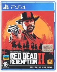 Rockstar Red Dead Redemption 2 [Blu-Ray диск] (PlayStation) - купить в интернет-магазине Coolbaba Toys