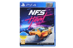 Electronic Arts Need For Speed. Heat [Blu-Ray диск] (PlayStation) - купить в интернет-магазине Coolbaba Toys