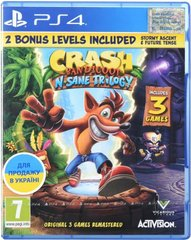 Activision Blizzard Crash Bandicoot N'sane Trilogy [Blu-Ray диск] (PlayStation) - купить в интернет-магазине Coolbaba Toys